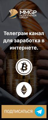 mmgp.telegram