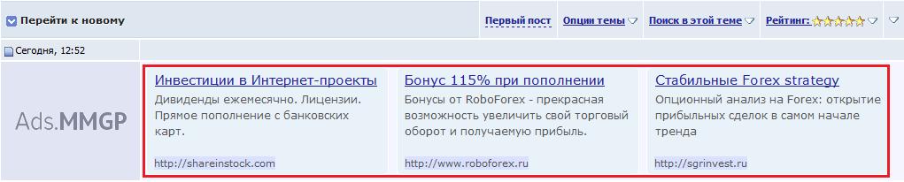 Альфа форекс отзывы mmgp rules of success in forex business